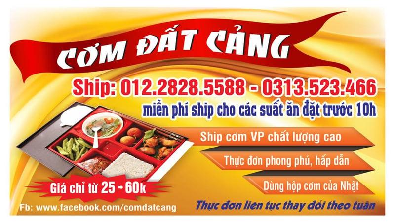 Com-dat-cang-dat-hang
